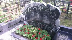 Мемориальный комплекс с крестом Дербент Эконом памятник Арка Колпино